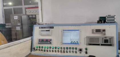 Pump Testing Centre